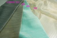 Шторные ткани FONN