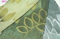 Шторные ткани VERDE