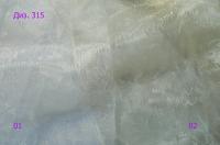 Шторные ткани SHARM