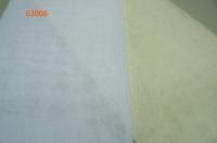 Шторные ткани CARDINAL