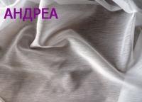 Шторные ткани RUNO