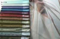 Шторные ткани EXCELLENT