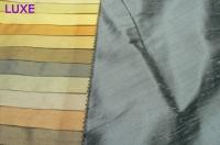 Шторные ткани ELISTOR**