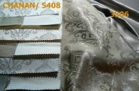 Шторные ткани ANTERI