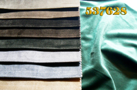 Шторные ткани Dr.Deco