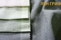 Шторные ткани SOFI